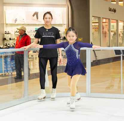 FIGURE SKATING STUDIO LUTZ